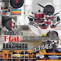 6底: T-Fal 1套18件鈦合金廚具套裝 (紅色)