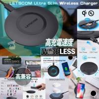 6底: Letscom 無線快速充電板