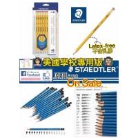 6底: Staedtler 48支裝鉛筆 (學校專用版黃色)