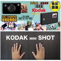 6底: Kodak 柯達迷你無線即時打印相機 (顏色隨機)