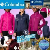 7中: Columbia 女裝防水外套 (紫紅色)