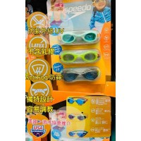7中: Speedo 小童版防霧泳鏡 (1套3個)