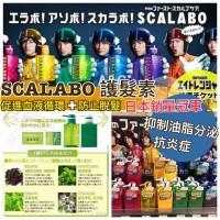 5底: Scalabo 綠瓶KAZE護髮素 (1套10支)