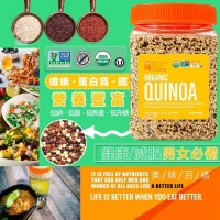 7底: BBF Organic Quinoa 有機藜麥