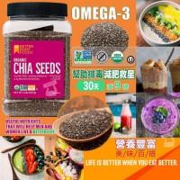 7底: BBF Orangic Chia Seeds 907g 有機奇亞籽