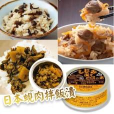 7底: 日本青森味噌幌肉伴飯漬