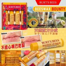 9底: Burts Bees 蜂蜜潤唇膏 (1套4支)