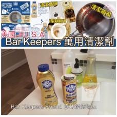 8中: Bar Keepers Friend 737g 特大支廚房清潔液