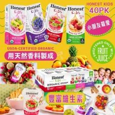 8中: Honest Kids 天然雜錦果汁