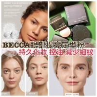 8中: BECCA 眼部提亮定妝散粉