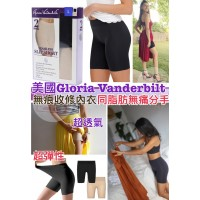 8中: Gloria Vanderbilt 2條裝收身褲 (黑配肉色)