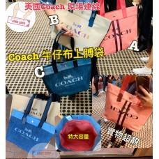 8中: Coach 布料手提包包