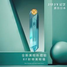 6底: JUJY 日本紀芝RF射頻美眼儀 (連1支眼部凝膠)