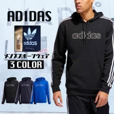 12底: Adidas 男裝長袖衛衣 (深藍色)