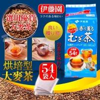 8中: 伊藤園甘香麥茶 (1包54小袋茶包)