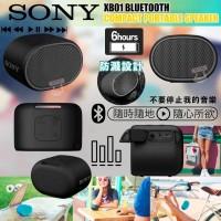8底: Sony XB01 防水藍牙喇叭 (黑色)