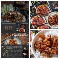 8中: 台灣和秋黑金肉燥 (1盒5包裝)