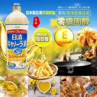 7底: 日本製日清零膽固醇芥花籽油 (1000G單支裝)