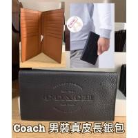 8底: Coach 真皮男裝長銀包 (黑色)
