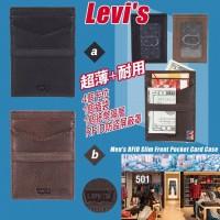 8底: Levis RFID 防盗卡套包