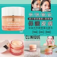 9中: CLINIQUE 15ml 強效抗皺眼霜