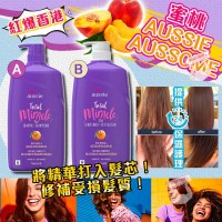 11底: Aussie Total Miracle 778ml 蜜桃洗護系列