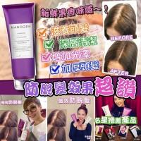 3底: NANOGEN Thickening 240ml 女士防脫髮洗頭水 (深紫色)