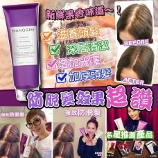 5底: NANOGEN Thickening 240ml 女士防脫髮洗頭水 (深紫色)