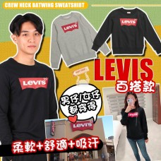12底: Levis 紅LOGO長袖中童衛衣 (淺灰色)