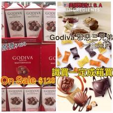 12底: Godiva 拖肥軟心朱古力 (白色禮盒桶裝)