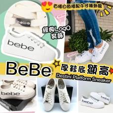 12底: BEBE 厚底波鞋 (白色)