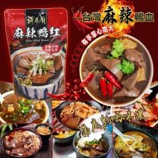 11中: 台灣醉名廚麻辣鴨紅