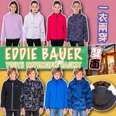 12底: Eddie Bauer 顏色隨機中童抓毛雙面外套 (男仔款)
