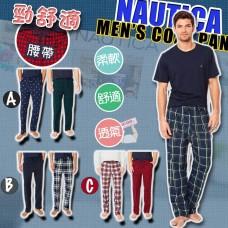 12底: Nautica 1套2條男裝居家長褲 (A款)