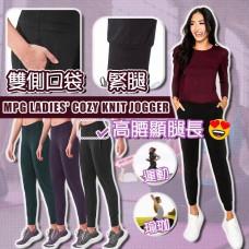 12底: MPG Jogger 女裝運動褲 (顏色隨機)