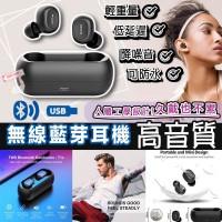 1中: QCY T1 磨砂藍芽耳機 (黑色)