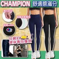 1中: Champion 女裝打底褲 (黑色)