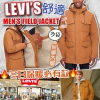 1中: Levis 男裝內毛中長外套 (啡色)