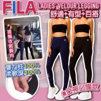 1中: FILA Legging 絲絨緊身褲 (深藍色)