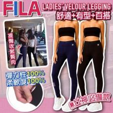 1中: FILA Legging 絲絨緊身褲 (黑色)