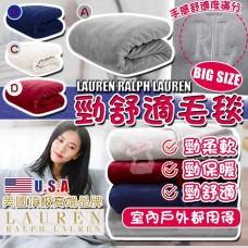 1中: Ralph Lauren 珊瑚絨毛毯 (Queen 加大雙人)