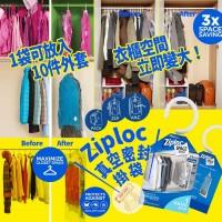 1中: Ziploc 太空袋真空密封掛袋 (單個裝)