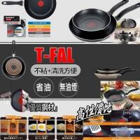1中: T-Fal Fry Pans 1套2件鑽石平底鍋