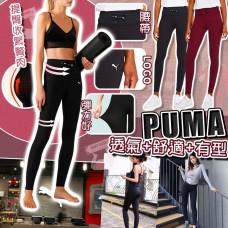 1中: PUMA 女裝貼身褲 (紅色)