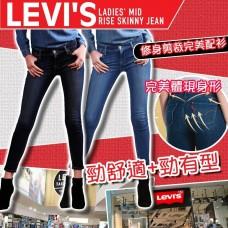 1中: Levis 女裝中腰緊身牛仔褲 (深藍色)