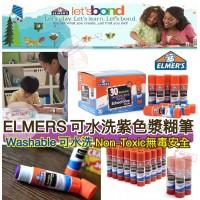 1中: ELMERS 可水洗漿糊筆 (1套10支)
