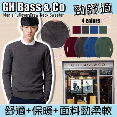 1中: GH Bass & Co 男裝長袖毛衣 (藍色)