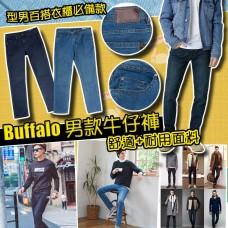 1中: GH Bass & Co 男裝牛仔長褲 (深藍色)