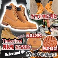 1中: Timberland Collar 男裝7孔靴 (啡黃色)