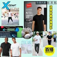 1中: Hanes X-TEMP 1套4件短袖上衣 (黑色)